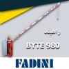راهبند BAYT 980 فادینی
