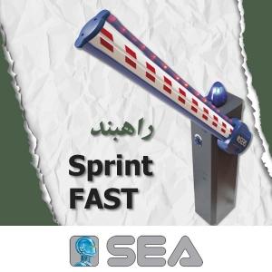 راهبند Sprint FAST SEA