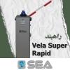 راهبند Vela Super Rapid SEA