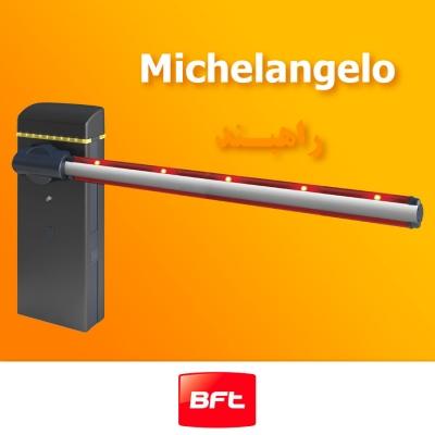 راهبند MICHELANGELO بی اف تی