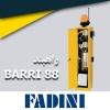 راهبند BARRI 88 فادینی