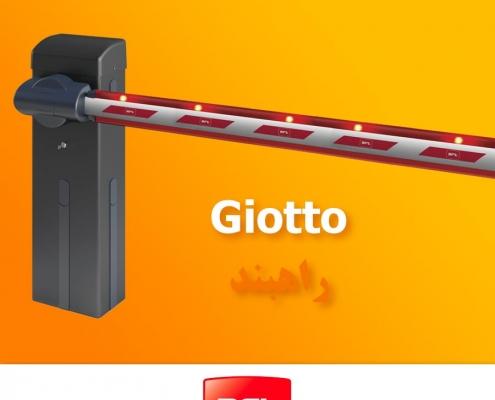 راهبند BFT Giotto